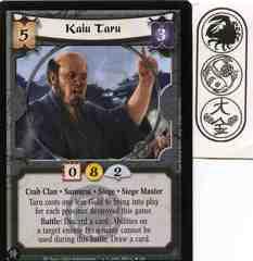 Kaiu Taru FOIL