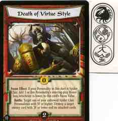 Death of Virtue Style FOIL