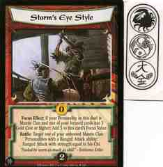 Storm's Eye Style FOIL