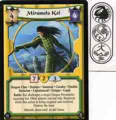 Mirumoto Kei (Experienced)