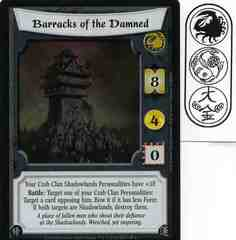 Barracks of the Damned