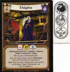 Daigotsu (Experienced)