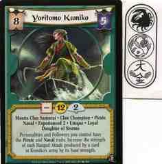 Yoritomo Kumiko (Experienced 2)