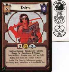 Dairya (Experienced 2)