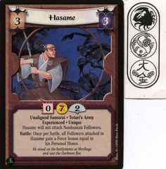 Hasame (Experienced)