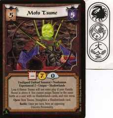 Moto Tsume (Experienced 2)