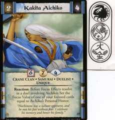 Kakita Aichiko