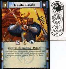 Kakita Tasaka