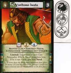 Yoritomo Iwata (Experienced)