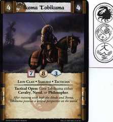 Ikoma Tobikuma