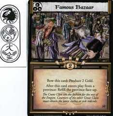 Famous Bazaar