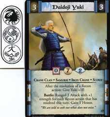 Daidoji Yuki