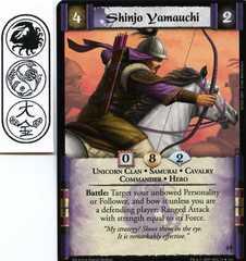 Shinjo Yamauchi