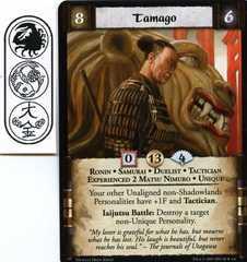 Tamago (Experienced 2 Matsu Nimuro)