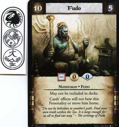 Fudo (Token)