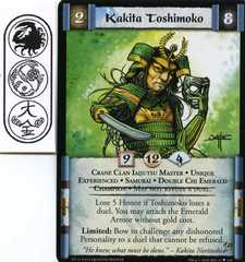 Kakita Toshimoko - experienced - c15 promo