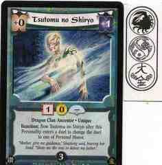 Tsutomu no Shiryo FOIL