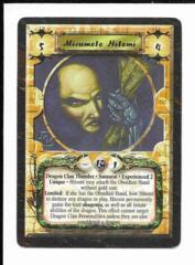 Mirumoto Hitomi (Experienced 2)