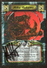 Hida Yakamo (Crab Hero) SIGNED