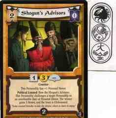 Shogun's Advisors FOIL