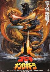 #01 - Godzilla Vs King Ghidora
