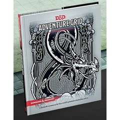 D&D Adventure Grid