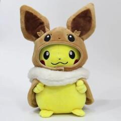 28cm Pokemon Pikachu Dressed as Eevee