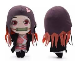 Demon Slayer 20cm Nezuko Plush