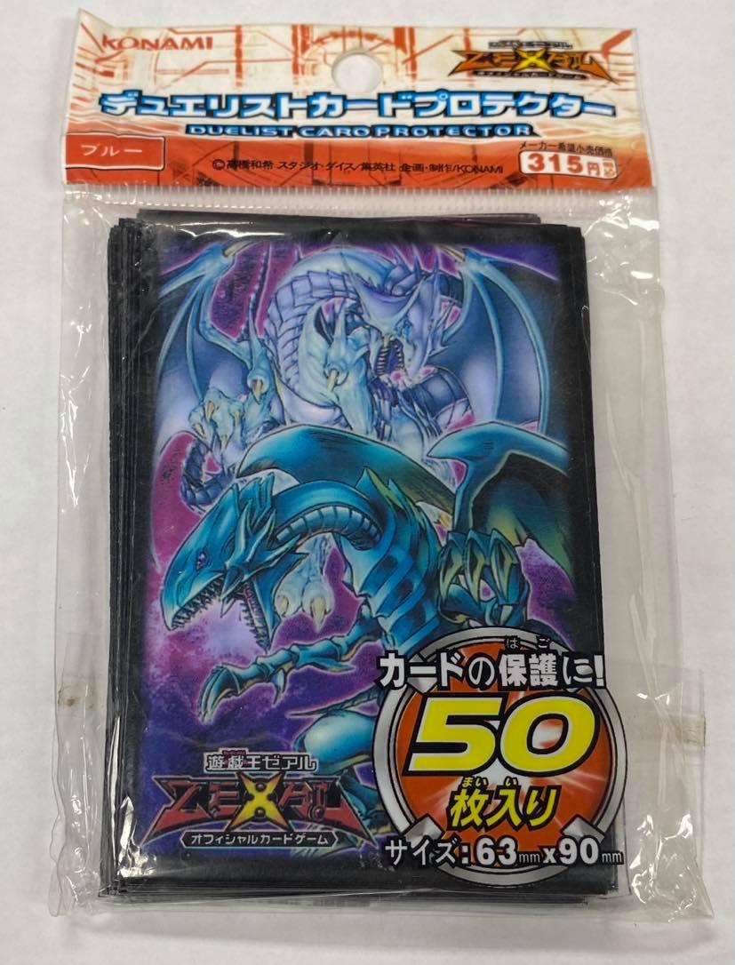 Yu-Gi-Oh OCG Custom Sleeves 50 count - Blue-Eyes White Dragon V.2