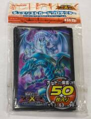 Yu-Gi-Oh OCG Custom Sleeves 50 count - Blue-Eyes White Dragon V.2
