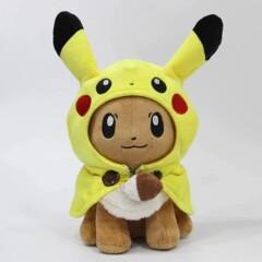 28cm Pokemon Eevee Dressed as Pikachu