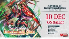 Cardfight!! Vanguard overDress: Advance of Intertwined Stars Case