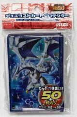 Yu-Gi-Oh OCG Custom Sleeves 50 count - Firewall Dragon