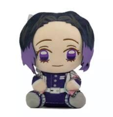 Demon Slayer 20cm Shinobu Sitting Plush