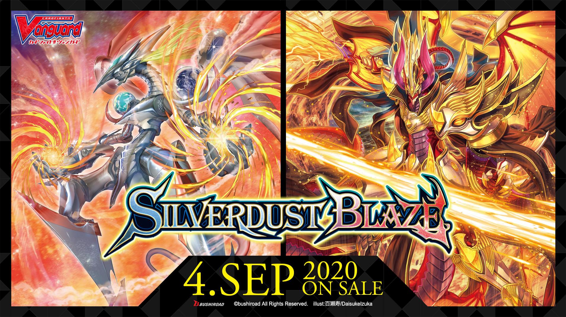 V Booster Set 08: Silverdust Blaze Case
