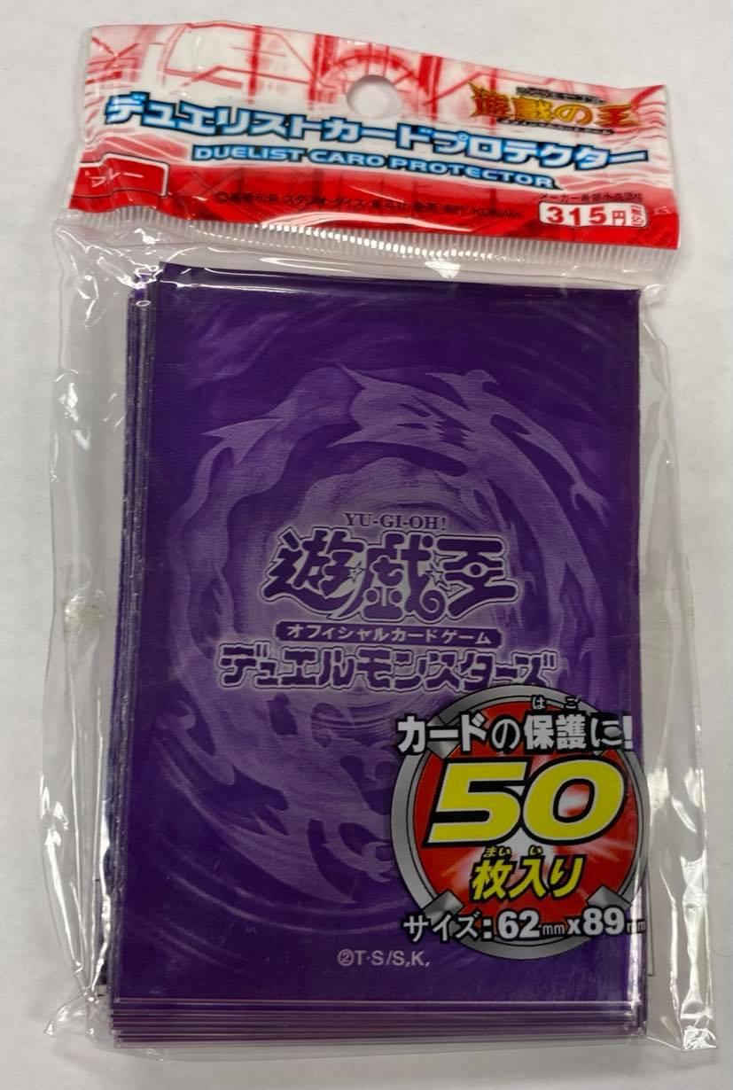 Yu-Gi-Oh OCG Custom Sleeves 50 count - Purple
