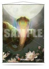 Lotus Cobra Wall Scroll