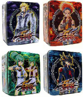 2009 exclusive tins