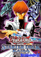 YuGiOh Structure Deck Kaiba Reloaded Unlimited