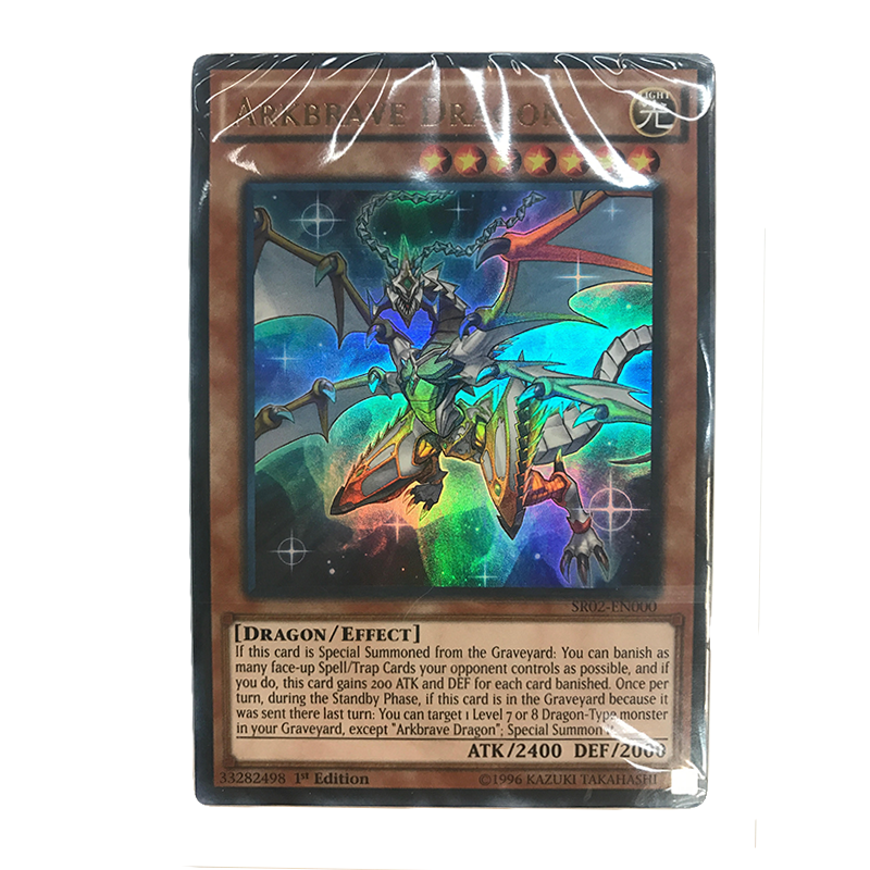 YuGiOh Rise Of The True Dragons Loose Deck [NO BOX]