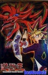 YuGiOh Konami Official Duelist Card Sleeves Slifer Yugi 50 Count