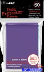 Ultra Pro 60ct Yugioh Sized Sleeves Case - Purple (100 Packs)