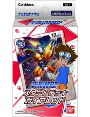 Digimon: Starter Deck Gaia Red