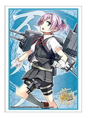 Kantai Collection Shiranui Card Sleeves 60 ct.