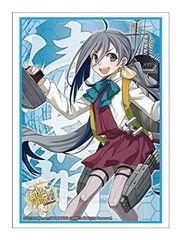 Kantai Collection Kiyoshimo KanColle Card Sleeves 60 ct.