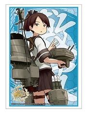 Kantai Collection Shikinami KanColle Card Sleeves 60 ct.