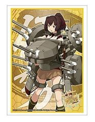Kantai Collection ISE KanColle Card Sleeves 60 ct.