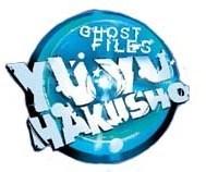 Yuyuhakushoanimelogo
