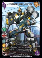 Krieger der Sonne1 (foil)