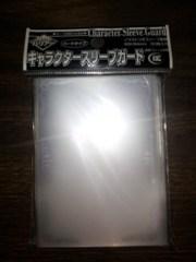 KMC card sleeve protectors SILVER